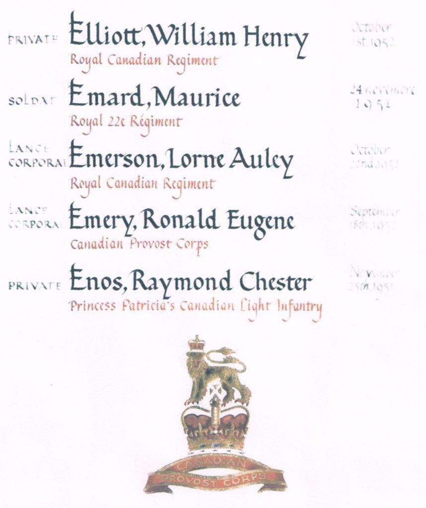 EmeryRo5 (2)